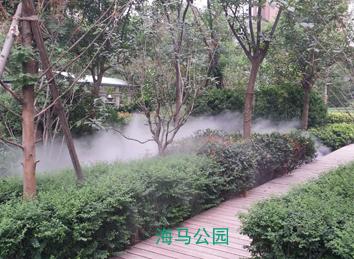 海马公园雾森系统